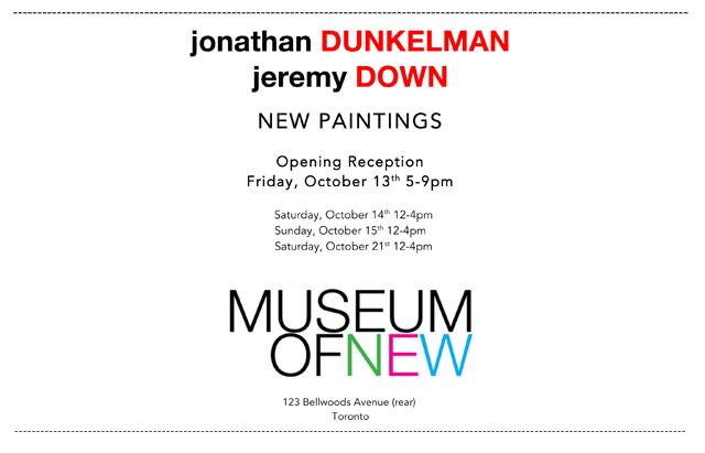 museum-of-new-invite