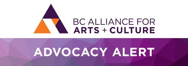 alliance-advocacy-alert