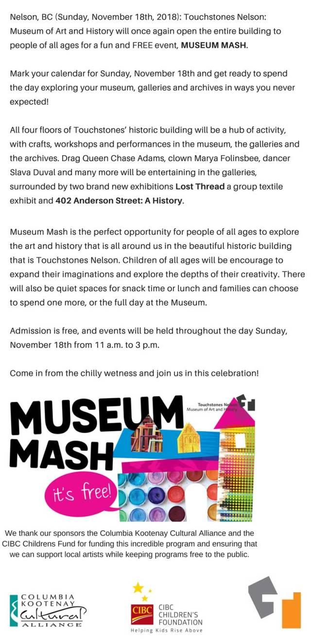 museum-mash-pr