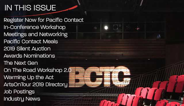 bctc-march-newsletter